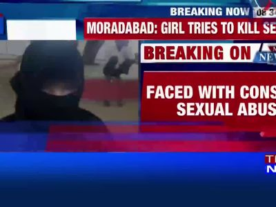 Girl in Moradabad tries to kill self over constant sexual harassment