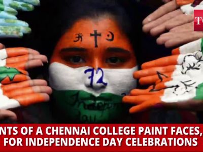 Glimpses of celebrations on the eve of Independence Day