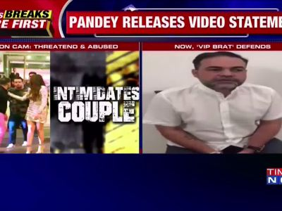 'Gun-toting' Ashish Pandey slams media trial, surrenders