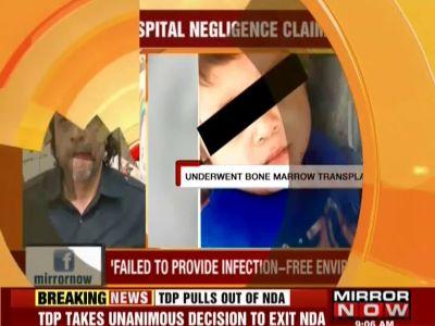 Gurugram: Hospital negligence claims child's life; family handed over hefty bill