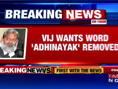 Haryana minister Anil Vij calls for removal of 'Adhinayak' word from national anthem