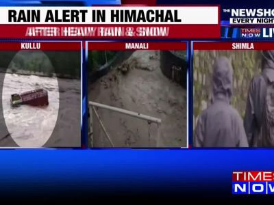 Heavy rain alert in Himachal Pradesh, red alert in Punjab