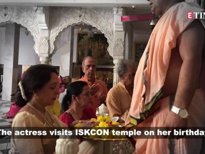 Hema Malini celebrates Birthday by visiting Lord Krishna temple