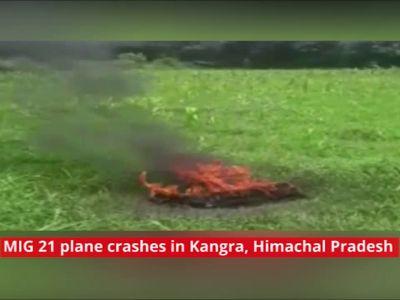Himachal Pradesh: MiG 21 fighter plane crashes in Kangra