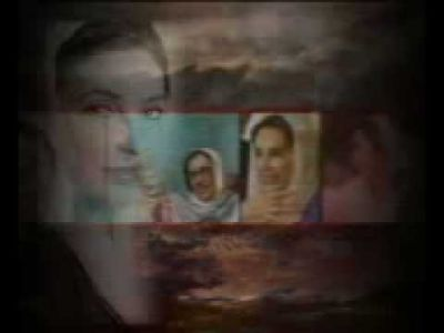 I WOULD TAKE THE PAIN AWAY - A daughter laments - Bakhtawar Bhutto