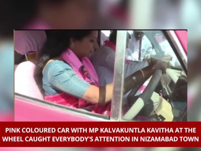In driving seat for Nizamabad nominee: MP Kalvakuntla Kavitha's pink coloured car draws attention