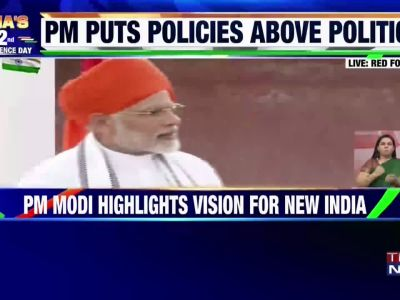 Independence Day celebration: PM Modi lauds selfless services of armed forces, paramilitary and police personnel