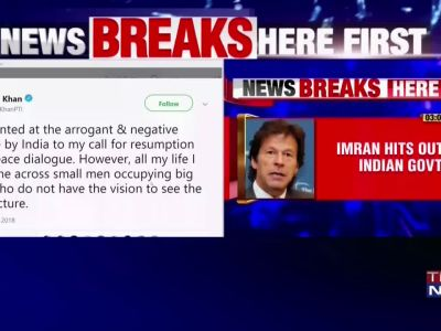 Indo-Pak talks: Disappointed at India's arrogant and negative reply, says Imran Khan