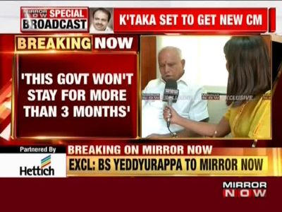 It's an unholy coalition, will not last for more than 3 months: BS Yeddyurappa