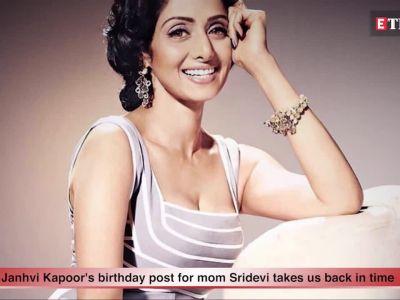 Janhvi Kapoor's post on mom Sridevi's birth anniversary, Katrina Kaif struggling with 'Bharat' role, and more…