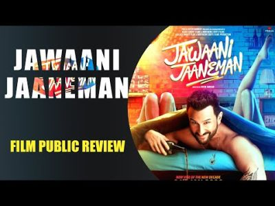 Jawaani Jaaneman  Film  Public Review