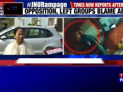 JNU violence: Fascist surgical strike on students, says Mamata Banerjee