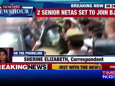 Jolt for Sonia Gandhi in Rae Bareli, 2 senior Congress netas set to join BJP