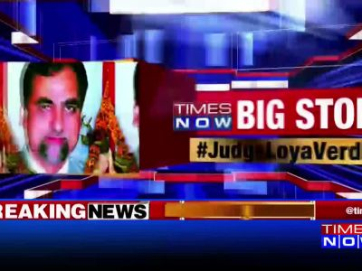 Judge Loya's death case: SC dismisses petition for probe