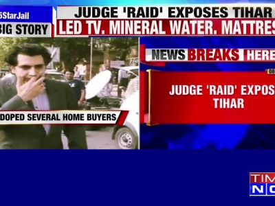 Judge 'raid' exposes Tihar: Accused businessman gets 5 star luxury in jail