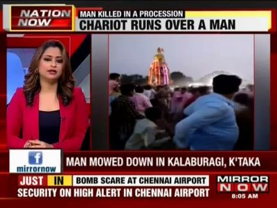 Karnataka: Man crushed by chariot during religious procession