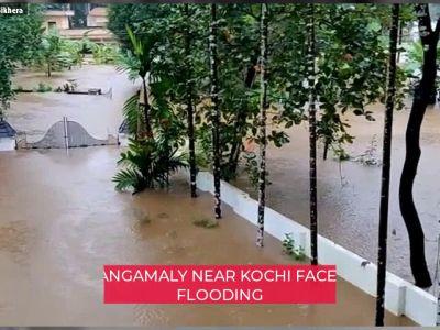 Kerala Floods: Kochi, Kodongallur areas face heavy flooding