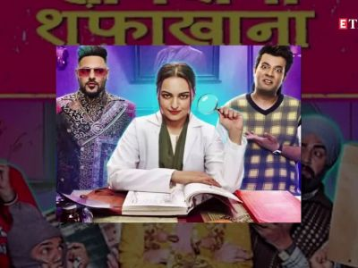 Khandaani Shafakhana: Sonakshi Sinha doesn't want anyone to shy away from talking about sex