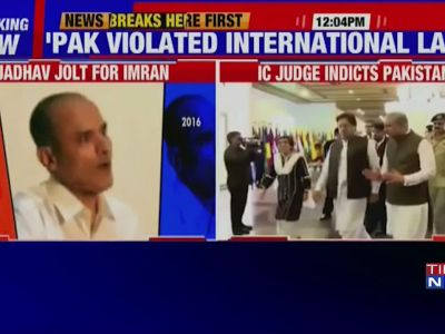 Kulbhushan Jadhav case: Pakistan volated Vienna Convention, ICJ tells UN