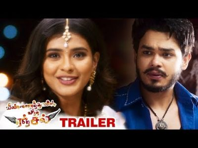 Latest Tamil Movie Trailer | Angel Trailer | Naga Anvesh | Hebah Patel | Vinnai Thandi Vantha Angel