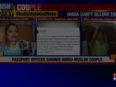 Lucknow: Passport officer humiliates inter-faith couple, rejects application