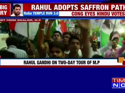 Madhya Pradesh polls 2018: Congress president Rahul Gandhi holds roadshow in Gwalior