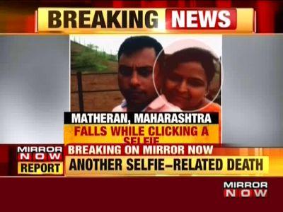Maharashtra: Delhi woman falls off cliff while clicking selfie, dies