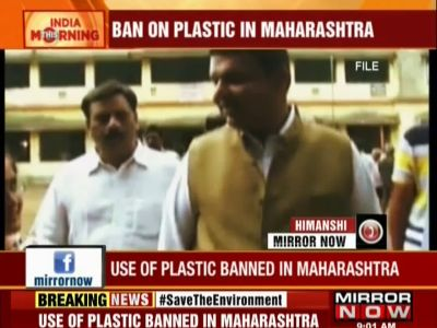 Maharashtra govt decides to ban use of plastic across state