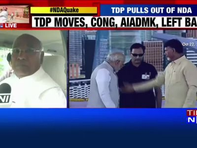 Major blow to BJP as Congress to support YSR-TDP's no-trust motion