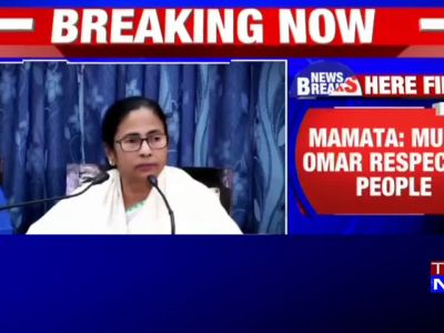Mamata slams PSA dossier against J&K ex-CMs says, 'Mufti, Omar are respected people'