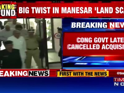 Manesar land scam: SC sets aside Hooda govt's decision to drop proceedings against private builders