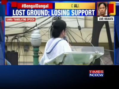 Martyrs' Day rally: Bring back ballot papers, dump EVMs, says Mamata Banerjee