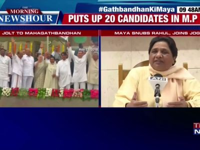 Mayawati allies with Ajit Jogi's party for Chhattisgarh assembly elections