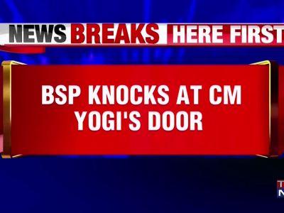 Mayawati's bungalow converted to Kanshi Ram memorial in 2011: BSP writes to UP CM Yogi Adityanath