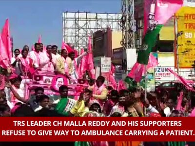 Medchal bike rally: Ch Malla Reddy, supporters refuse to give way to ambulance