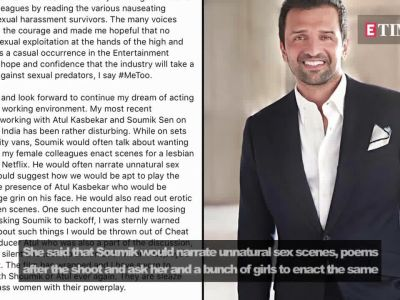 #MeToo: Atul Kasbekar accused of sexual harassment