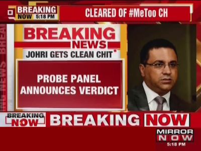 #MeToo: BCCI CEO Rahul Johri cleared in sexual harassment case, CoA differs on probe findings