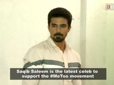 #MeToo movement: A man tried to put his hands in my pants, says Saqib Saleem