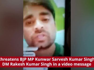 Moradabad: Man booked for threatening BJP MP, DM in a video message