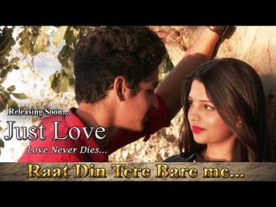 "Movie ""Just Love - The God Particle"" 