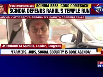 MP polls: Farmers, jobs, social security is core agenda for Congress, says Jyotiraditya Scindia