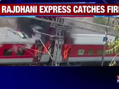 MP: Rajdhani Express catches fire in Gwalior