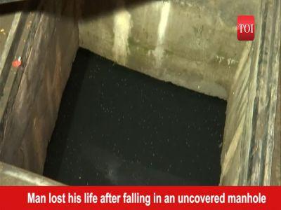 Mumbai: Man falls in manhole, dies