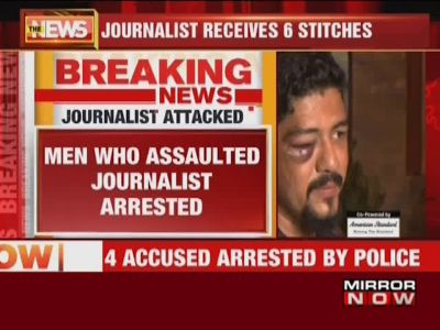 Mumbai: Police has arrested all 4 attackers in journalist Herman Gomes' assault