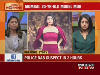 Mumbai: Student murders an aspiring model; dumps body in a travel bag