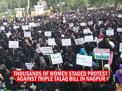 Muslim women stage protest against triple talaq bill in Nagpur
