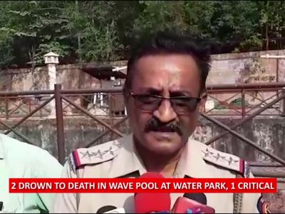 Nagpur: Two youths drown in wave pool, one critical