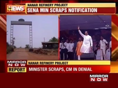 Nanar refinery project: Shiv Sena minister 'scraps' notification, CM Fadnavis in denial