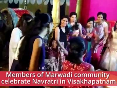 Navratri 2018: Vizag's Marwadi community celebrates Dussehra with Dandiya performance