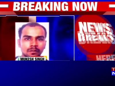 Nirbhaya convict Mukesh Singh's plea for quashing death penalty dismissed